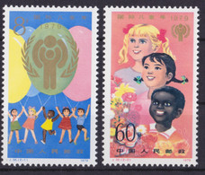 """CHINA 1978, """"International Year Of The Child"""" J.38, Serie Unmounted Mint, Superb - Lots & Serien"""
