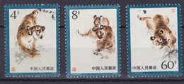 CHINA 1979, Manchurian Tiger T.40, Serie Unmounted Mint, Superb - Lots & Serien