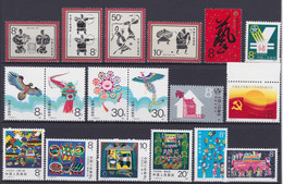 CHINA 1986/7, Very Nice Lot Of Series And Some Single Issues, All Unmounted Mint, Superb - Lots & Serien