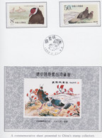 CHINA 1989, Complete Issues 1989 (without Regular Issues (¥ 1.30 + ¥ 1.60), Incl. All Souvenir Sheets - Komplette Jahrgänge