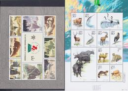 CHINA 1997 / 2001, 2 Minisheets Unmounted Mint, Superb - Blocks & Kleinbögen