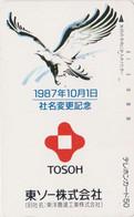 TC JAPON / 110-33659 B - ANIMAL - OISEAU - Rapace AIGLE - EAGLE Raptor  BIRD JAPAN Free Phonecard - 5692 - Aquile & Rapaci Diurni