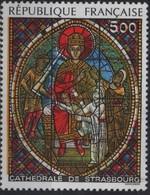 France Maury 2367a (Yvert 2367_) ** Vitrail Cathédrale De Strasbourg Décalage Des Couleurs - Varietà: 1980-89 Nuovi