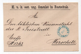 1884.. BULGARIA,RUSTCHUK,AUSTRIAN CONSULATE COVER TO VRSAC,SERBIA - Covers & Documents