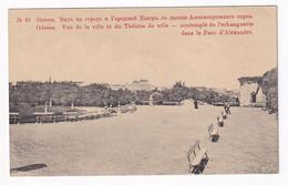 Odessa Alexandre Park - Ukraine