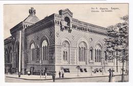 Odessa La Bourse - Ukraine