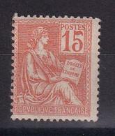 D200 / LOT N° 117 NEUF** COTE 35€ - Verzamelingen