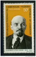 CAMEROUN ( AERIEN ) : Y&T N°  150  TIMBRE  NEUF  SANS  TRACE  DE  CHARNIERE . A  SAISIR . - Kamerun (1960-...)