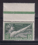 D201 / LOT N° 183 NEUF** COTE 8€ - Verzamelingen