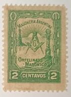 Argentina Masonic Lodge Stamp Mint , Freemasonry, Extremely RARE, Creased, See The Backside Image - Freemasonry