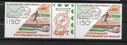 1979 - N°543A**MNH - Philexafrique - Mint/hinged