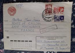Russie Pour Montauroux France ( Le 13 06 1973) Russie - Covers & Documents