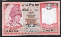 BILLET DE BANQUE NEPAL 5 RUPEES 2002  PICK 46 NEUF UNC - Nepal