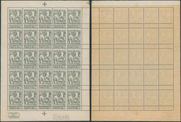 Caritas - F84** Neuf Sans Charnières (MNH). Fraicheur Postale - 1910-1911 Caritas