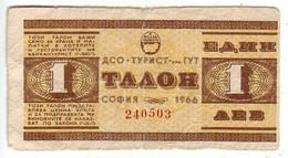 (Billets). Bulgarie Bulgaria. Foreing Exchange Certificate. Rare. Balkan Tourist. 1966. 1 Lev 240503 - Bulgaria