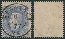 """émission 1869 - N°31 Obl Double Cercle """"Messancy"""" / Collection Spécialisée. - 1869-1883 Leopold II"""