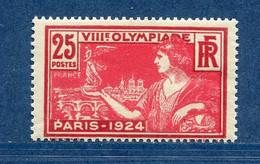 ⭐ France - Variété - YT N° 184 - France Obstrué - Neuf Sans Charnière - 1924 ⭐ - Abarten: 1921-30 Ungebraucht