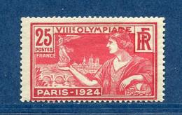 ⭐ France - Variété - YT N° 184 - Tête Statue Coupée - Neuf Sans Charnière - 1924 ⭐ - Abarten: 1921-30 Ungebraucht