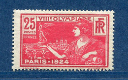 ⭐ France - Variété - YT N° 184 - Carmin Vif - Bras Squelettique - Neuf Sans Charnière - 1924 ⭐ - Abarten: 1921-30 Ungebraucht