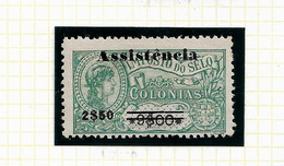 """ST. THOMAS And PRINCE STAMP - 1946 Tax Stamps Overprinted """"Assistência"""" & Surcharged Md#15 MH (LSTM#88) - Portuguese Guinea"""