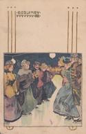 Illustratori - Kirchner - Eisblumen VIII - F. Piccolo - Viagg - Molto Bella - Non Comune - Kirchner, Raphael