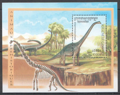 AA1511 2000 CAMBODIA CAMBODGE PREHISTORIC ANIMALS DINOSAURS 1BL MNH - Prehistorisch