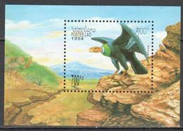 AA1513 1994 LAOS LAO FAUNA PREHISTORIC BIRDS 1BL MNH - Andere