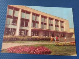 MOLDOVA. Beltsi City . Cinema And Culture Palace 1972 - Moldova