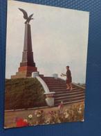 Moldova. Transnistria (PRIDNESTROVIE). Bendery Monument - Moldova