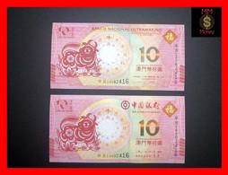 "MACAU 10 Patacas 2021  BNU & BoC  ""Chinese Zodiac""  Year Of Ox  P. 88 F & 124  Commemorative  Same Last 4 Digit   UNC - Macau"