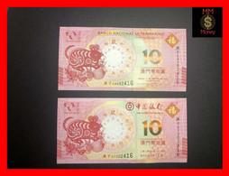 """MACAU 10 Patacas 2020  BNU & BoC  """"Chinese Zodiac""""  Year Of Rat  P. 88 E & 123  Commemorative  Same Last 4 Digit   UNC - Macau"""