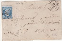"""FRANCE : GC 2227 . """" MARMOUTIER """" . (67) . N° 22 . 1867 . - 1849-1876: Klassik"""