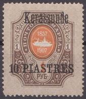 Russia Russland 1909 Levant Kerassunde Mi 45VI MNH OG - Levant