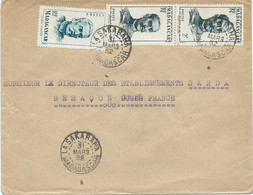 LETTRE  1952 AVEC 3 TIMBRES ET CACHET DE LA SAKAHARA - Lettres & Documents