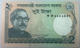 Billete Bangladesh. 2011. 2 Taka. SC. Sin Circular. Posibilidad De Números Correlativos, Billete Sacado De Un Taco. - Bangladesh