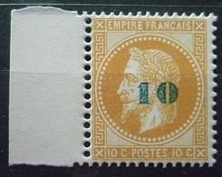 NAPOLEON NON EMIS N°34 10c Bistre NEUF Avec GOMME** Coté 2500 € (REPRODUCTION) - 1863-1870 Napoleone III Con Gli Allori