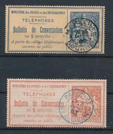 EC-902: FRANCE: Lot Avec Téléphone N°3et 4 Obl - Telegraph And Telephone