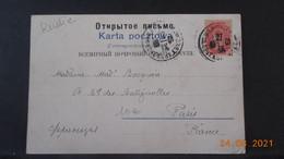 Carte De Russie De 1901 à Destination De Paris Avec Cachet Intéressant. - Lettres & Documents