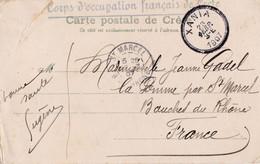 Griffe Corps D'Occupation Français De Crète Oblitération Xania La Canée 1907 Sur CP D'enfants Soldats - Unclassified