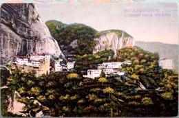 GREECE GRECE GREEK KALAVRYTA COUVENT MEGA SPILAION EDITION KAJAFAS UNUSED ! - Greece