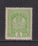 AUSTRIA  -  1916-19 5h Hinged Mint - Ongebruikt