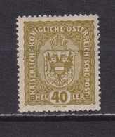 AUSTRIA  -  1916-19 40h Hinged Mint - Ongebruikt
