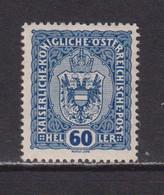 AUSTRIA  -  1916-19 60h Hinged Mint - Ongebruikt
