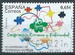 ESPAGNE SPANIEN SPAIN ESPAÑA 2020 90 ANIV. OF FRATERNITY - MUPRESPA USED ED 5390 YT 5126 MI 5423 - 2011-... Oblitérés