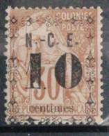 Nouvelle Calédonie 1891-92 / Yvert N°12 / * - Neufs