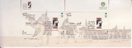 2018 Saudi Arabia Camel Festival Souvenir Sheet MNH - Saudi Arabia