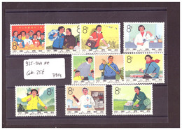 CHINA - No Michel 935-944 ** ( MNH / PERFECT WHITE GUM ) - !!!WARNING: NO PAYPAL!!! - COTE: 25 € - Unused Stamps