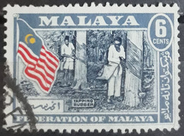 FEDERATION OF MALAYA 1957 Coat Of Arms, Flag And Map Of Malaya. USADO - USED. - Federation Of Malaya