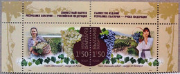 Bulgaria 2019. Flora. Fruits. Grapes WINEMAKING (joint Issue With Russia) MNH - Nuevos