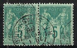 FRANCE Classique 1876: Paire Du Y&T 75, B Obl. CAD Paris - 1876-1898 Sage (Tipo II)
